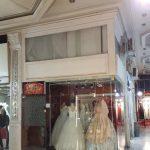 مغازه نزدیک حرم مطهر